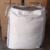 Blandfiber i storsäck 85kg
